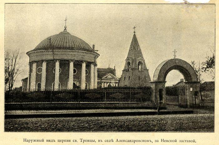 Дореволюционное фото храма. /Фото:wikipedia.org