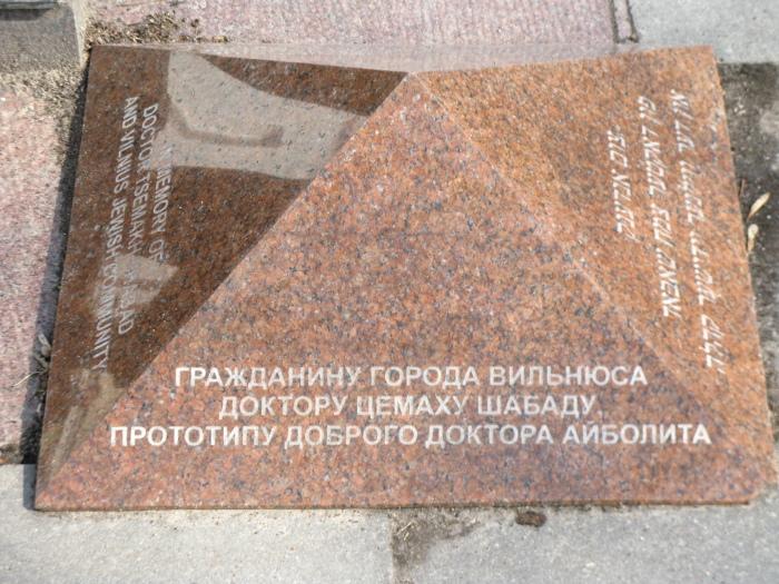 Надпись высечена на четырех языках. /Фото:wikimedia.org