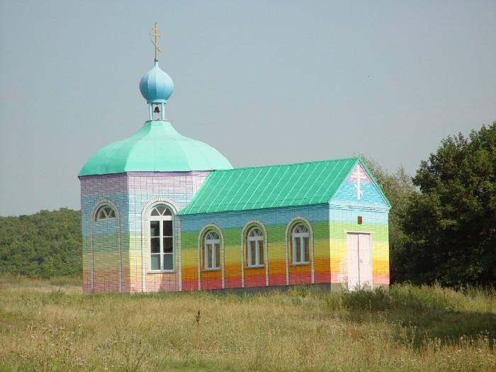 Храм, раскрашенный в цвета радуги. Фото: svyato.info