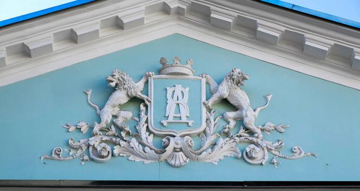 Герб Думнова. /Фото:galik-123.livejournal.com