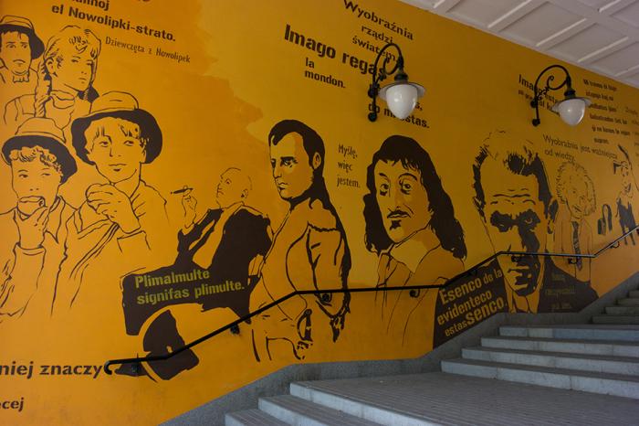 Язык эсперанто почти забыт, но о создателе его помнят. /Фото:advisor.travel