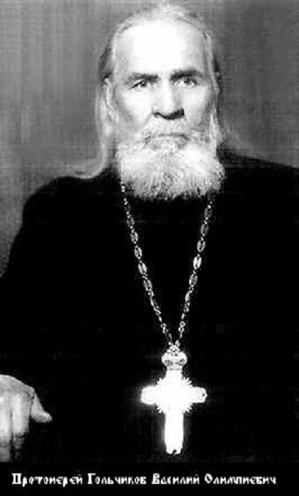Священниr Василий Гольчиков. /Фото: openlist.wiki