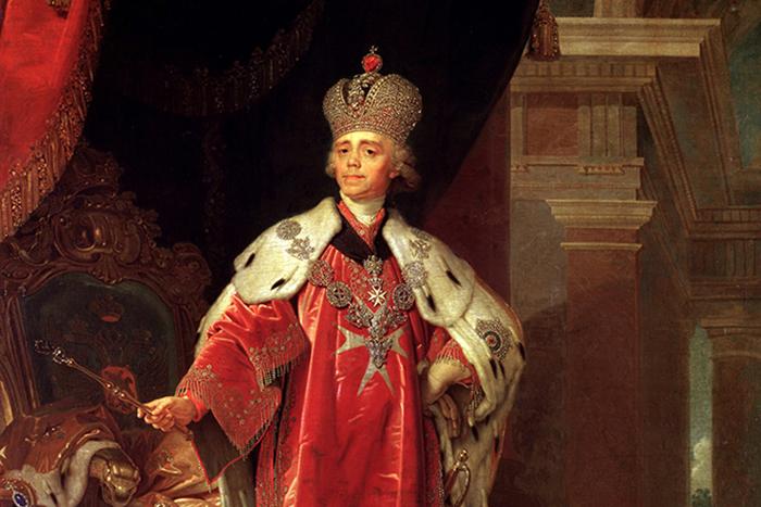 Павел I в короне, далматике и знаках Мальтийского ордена (фрагмент картины). Худ. В.Л. Боровиковский