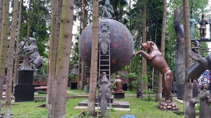 Крокодилы взбираются на земной шар. Что бы это значило? /Фото:raven-yellow.livejournal.com