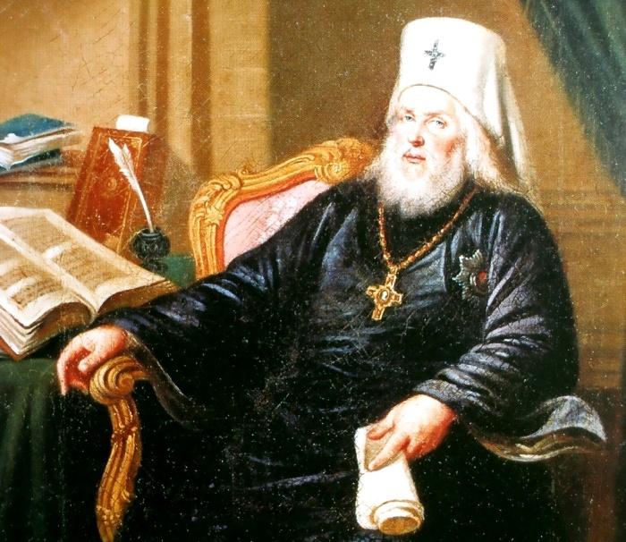 Митрополит Платон