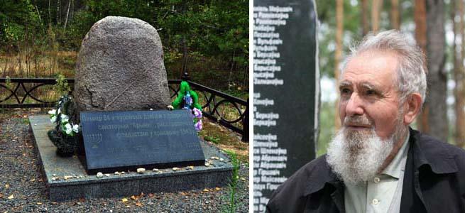 Владимир Семёнович жил скромно и откладывал с пенсии деньги на памятник. /Фото:shtetle.com