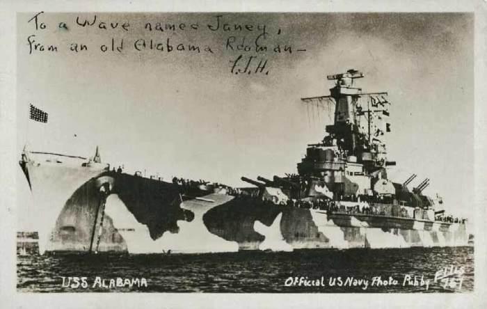 Корабль, который «ослепляет».