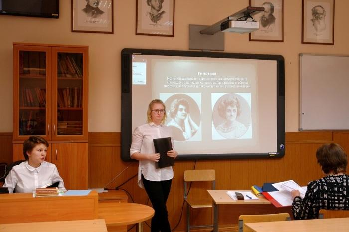 Один из школьных классов в наши дни./Фото:coc1239.mskobr.ru