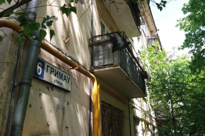 Панельный дом нуждается в ремонте. /Фото:rg.ru