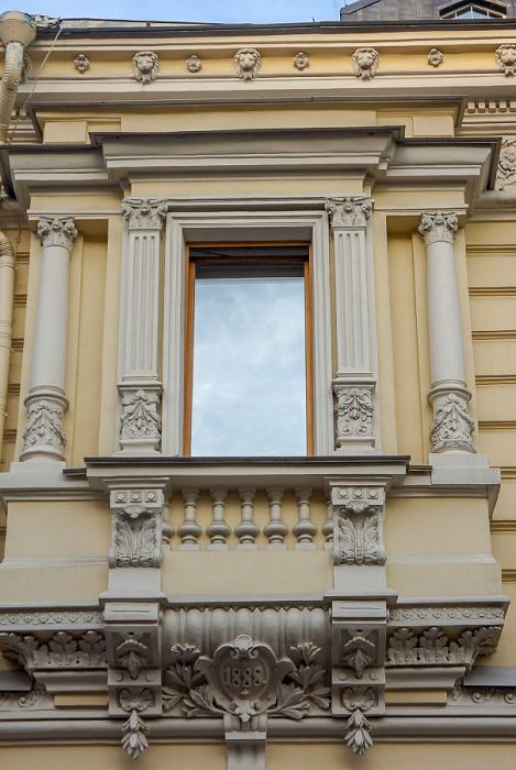 Снаружи сохранился год постройки. /Фото:moscowwalks.ru, Василий П.