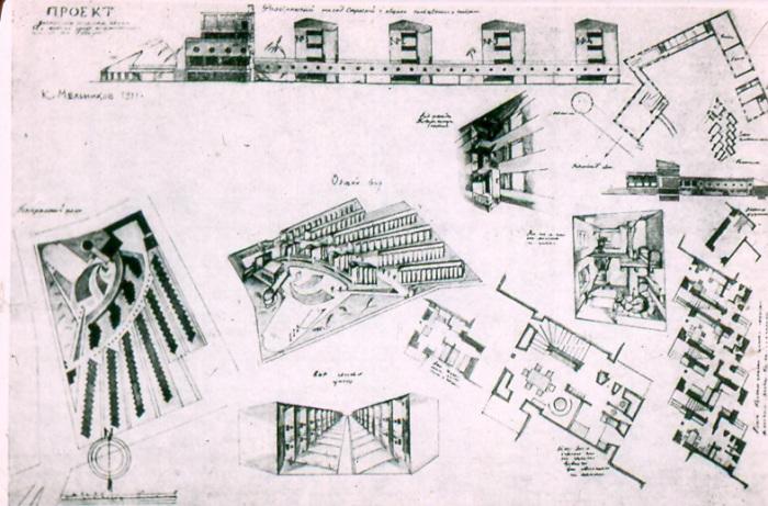Работа для Всероссийского конкурса на проект показательных жилых домов  для рабочих в Москве (1922 год, архитектор К.Мельников).