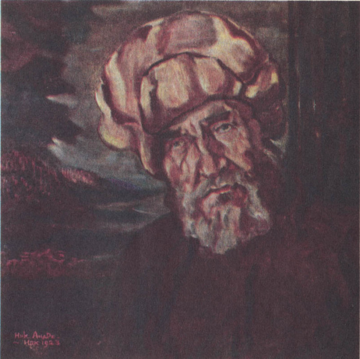 Чалдон. Худ. Н.Андреев, 1923 год.