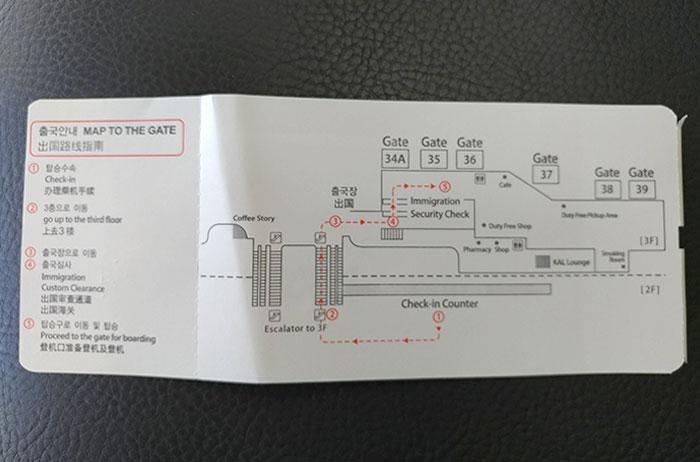 Схема прямо на билете: очень удобно. /Фото:@mikecrazy7, old.reddit.com