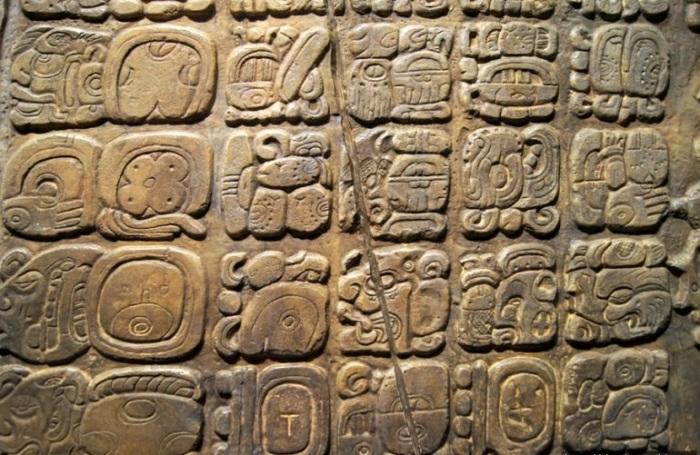 Так выглядит текст майя. /Фото:tourbina.ru