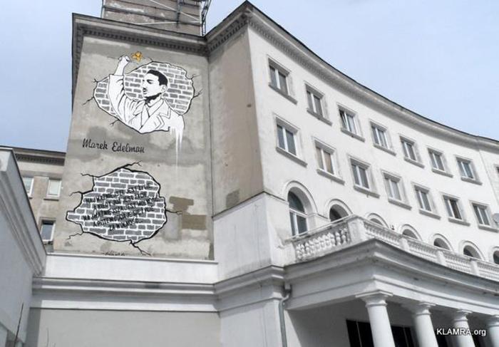 Марек Эдельман - часть польской истории. /Фото:1but.pl