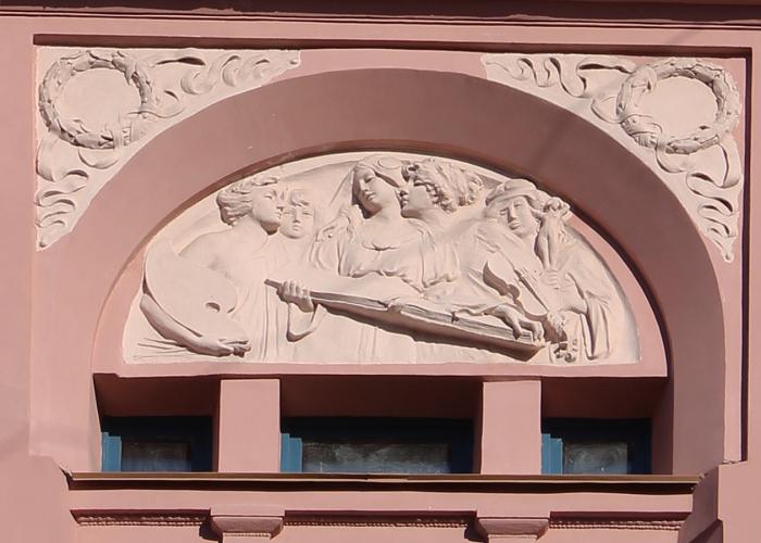 Фрагмент здания в наши дни. /Фото:show-me-piter.livejournal.com