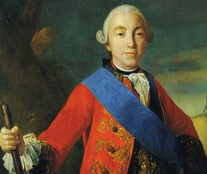 Петр III. Худ. Ф. Рокотов