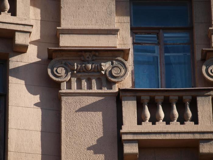 Фрагмент здания. /Фото: citywalls.ru