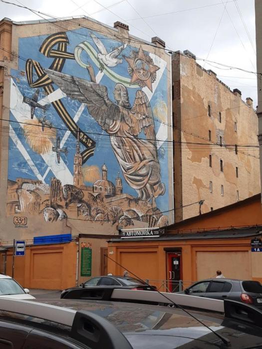 Панно, посвященное Дню Победы. /Фото:citywalls.ru
