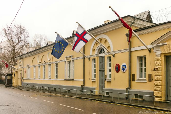 В доме Маргариты Кирилловны в Москве уже давно размещается посольство Дании. /Фото:personalguide.ru