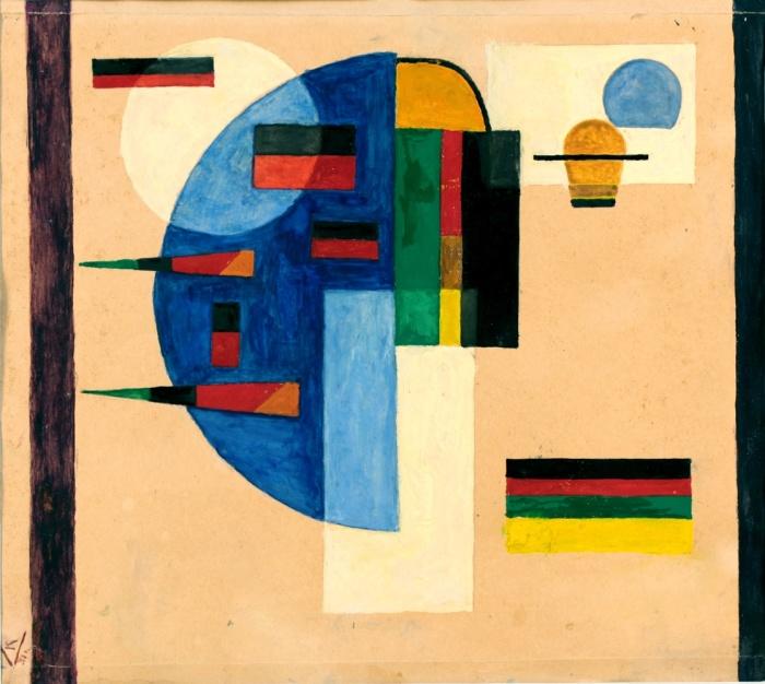 В.Кандинский. «Спокойствие». 1931 год. /Фото из коллекции музея