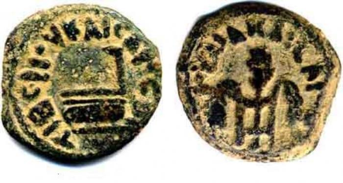 Бронзовая монета, отчеканенная Понтием Пилатом. /Фото:pinterest.ru