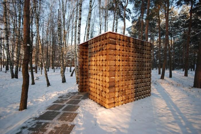 Домик-короб для курильщика. /Фото:totan.ru