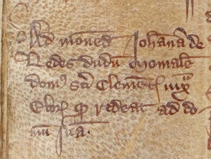 Фрагмент архивного документа.