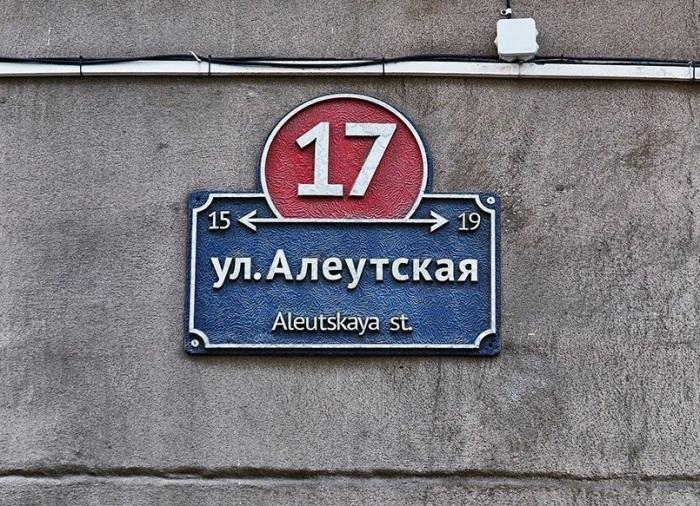 Одна из легенд связана с домом 17. /Фото:the-village.ru