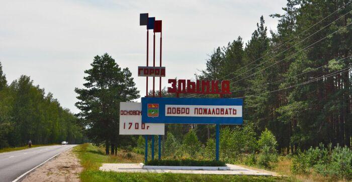 Злынку основали больше двухсот лет назад. /Фото:domosipova.ru