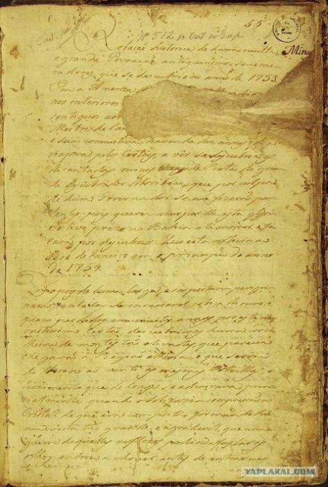 Страница Рукописи 512