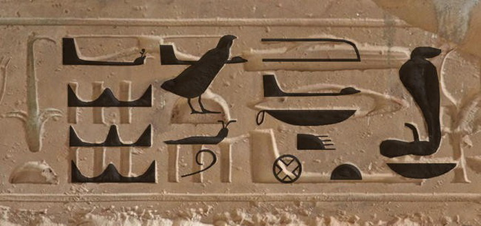 Черным отмечены значки, которые появились в царствование Рамсеса II