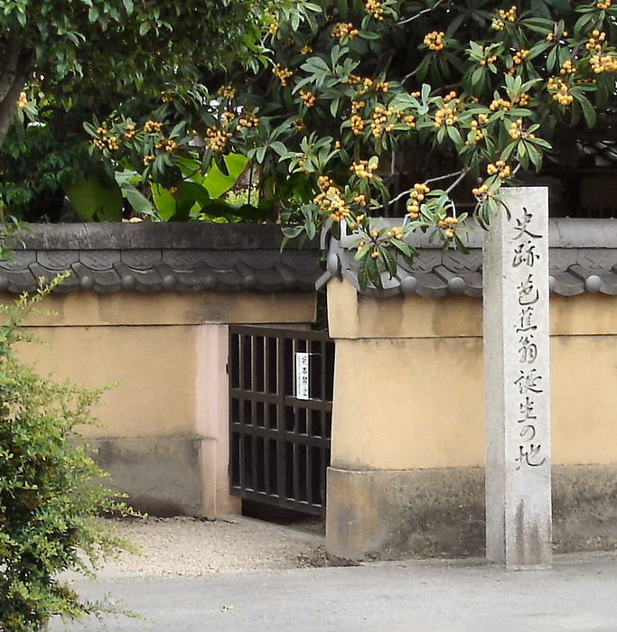 Дом в провинции Ига, где предположительно родился Басё
