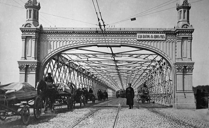 Крымский мост в XIX веке
