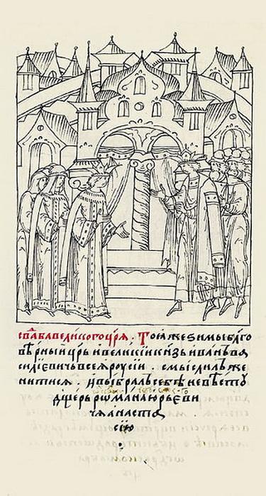 Свадьба с Анастасией Романовной. Лицевой летописный свод Ивана Грозного