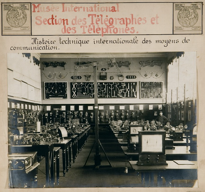 Зал телефонной и телеграфной связи