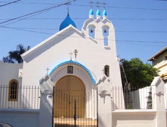 Православный храм в Асунсьоне