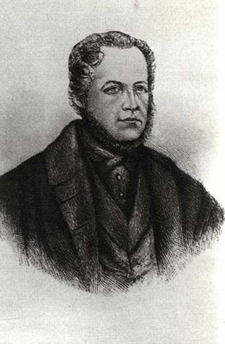 Лев Сергеевич Пушкин скончался в возрасте сорока семи лет
