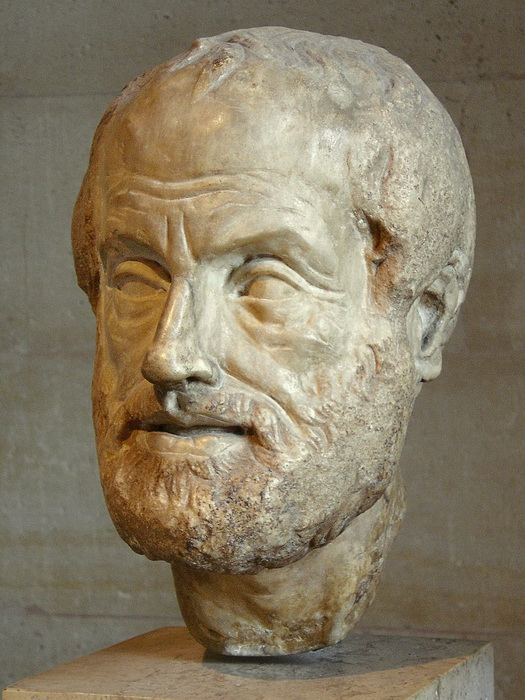 Аристотель. Римская копия с греческого оригинала работы Лисиппа