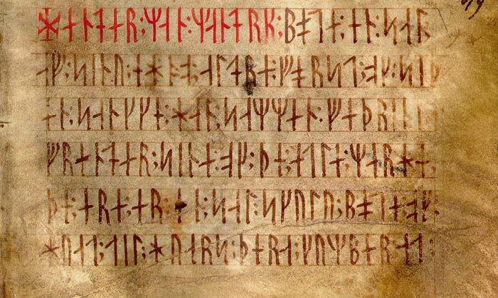 Фрагмент Рунического кодекса, старейшего сборника скандинавских законов, XIV в.