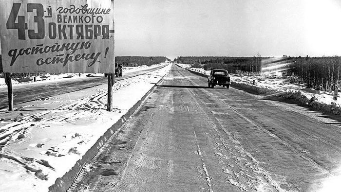 МКАД была открыта для движения автомобилей в 1960 году