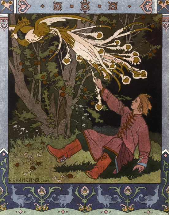 Иллюстрации И. Билибина к сказкам