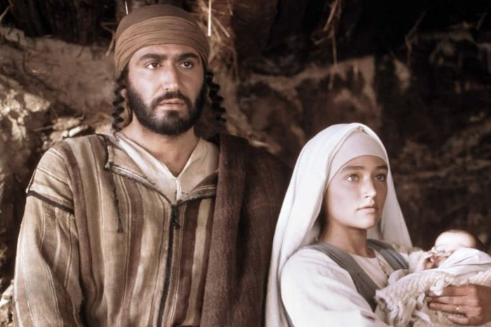 «Иисус из Назарета»