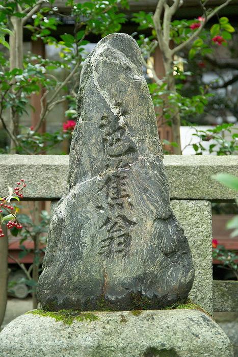 Могила Басё в городе Оцу префектуры Сига