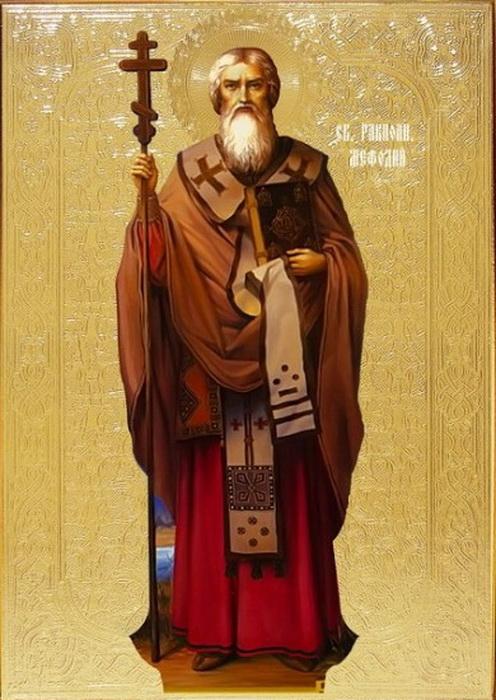 Мефодий, до принятия сана - Михаил