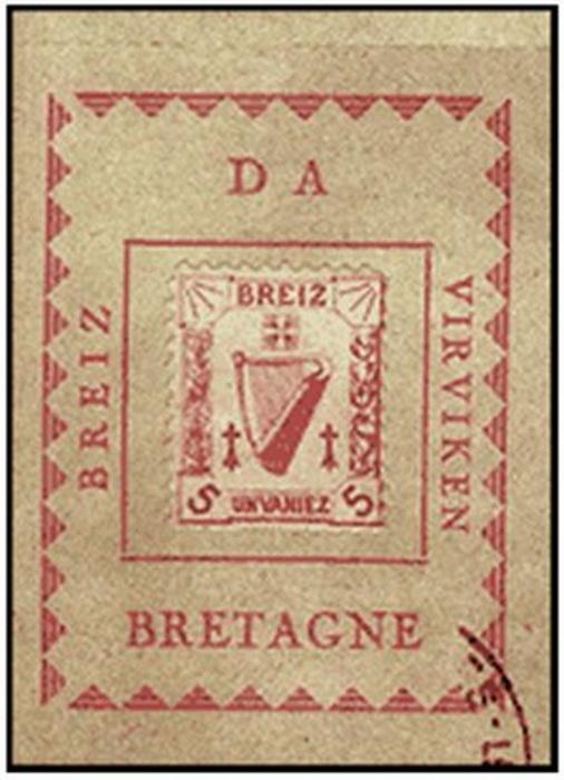 Марка сепаратистов Бретани