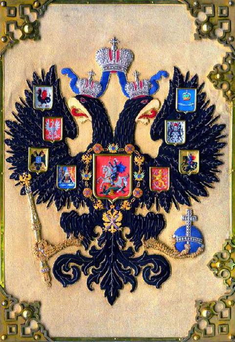 Обложка Гербовника дворянских родов Российской империи