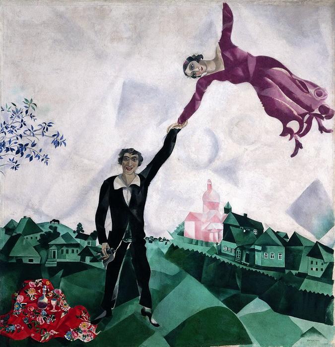 М. Шагал.