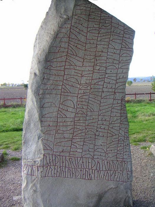 Камень из Рёка