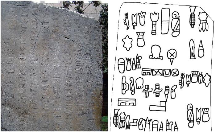 Стела Ла-Мохарра и символы Каскахальского блока - не дешифрованные надписи доколумбовой эпохи. Источник: wikipedia.org